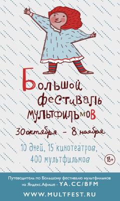 http://banners.adfox.ru/151016/adfox/514711/1447312.jpg