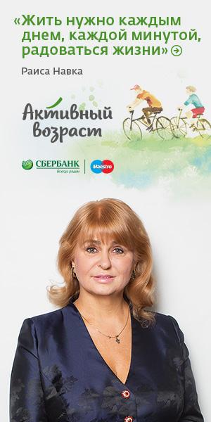 http://banners.adfox.ru/161221/adfox/639763/1916801.jpg