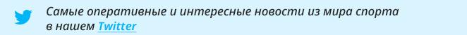 Гандболистки сборной России готовы к частым визитам допинг-офицеров на ЧМ — Шишкарев