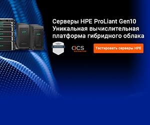 https://www.ixbt.com/cgi-bin/click_i.cgi?id=126596&pg=8888
